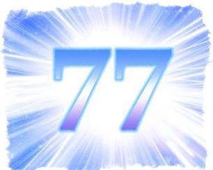 77 нумерология