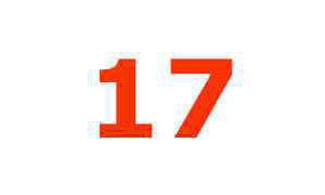 что означает 17 в нумерологии