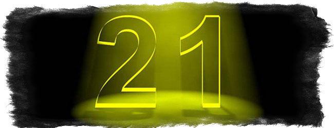 магия числа 21