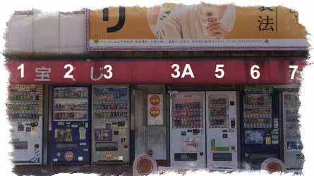 несчастливое число в японии