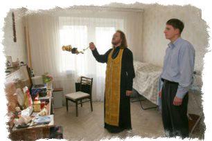 как избавиться от полтергейста в квартире