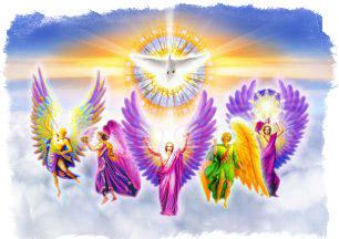 помощь архангелов