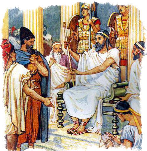 коллегия архонтов в афинах
