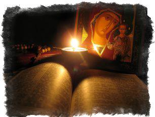 икона и свеча