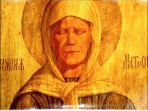 Молитва Матроне Московской поможет здравию и работе