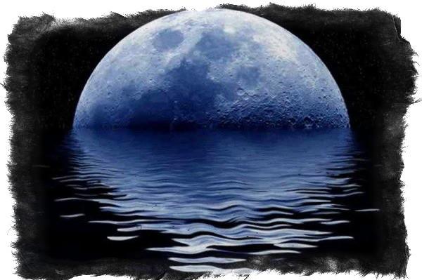 Лунное влияние на нас