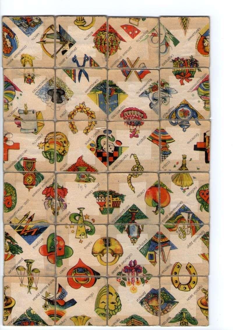 Картинки индийского пасьянса