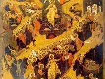 Сошествия Иоанна Предтечи в ад