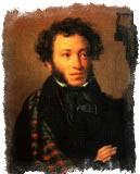 вызов духа пушкина