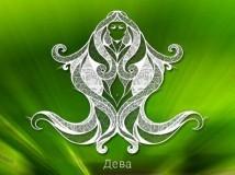 Камень для знака зодиака дева