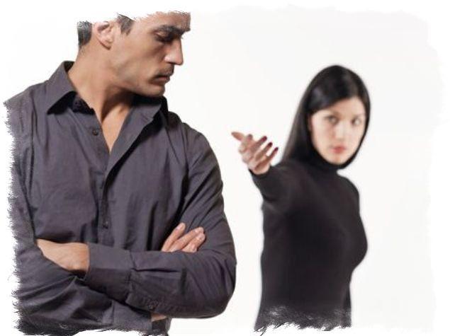 Порча на отношения выявление снятие