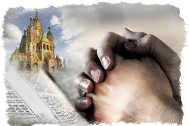 коллаж о молитве