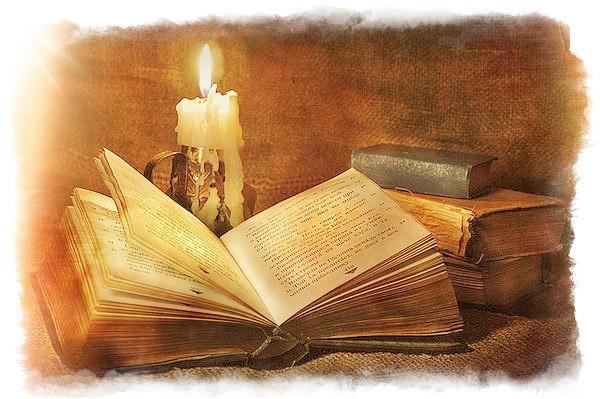 Молитва оберегсамая сильная защита от зла