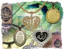 Мусульманские амулеты и талисманы