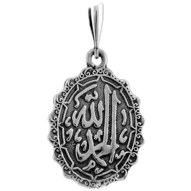 Мусульманские амулеты талисманы купить чери амулет купить в кирове