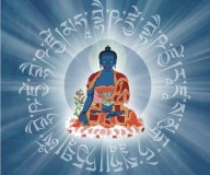 тибетские мантры слушать онлайн бесплатно