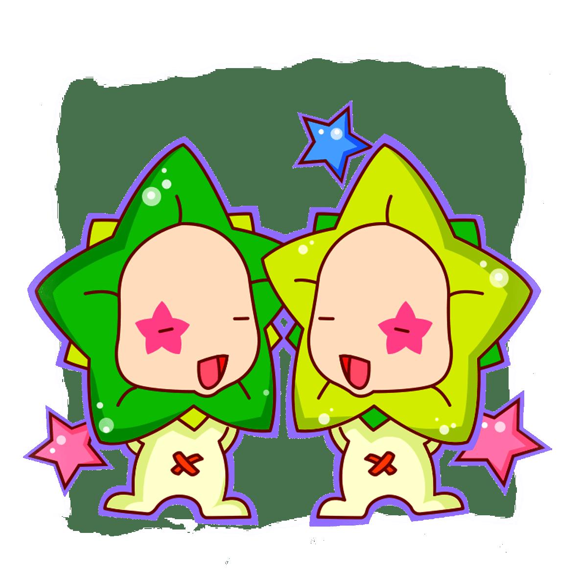 Поздравительная открытка с днем рождения двойняшек
