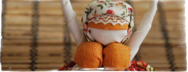Кукла радостея