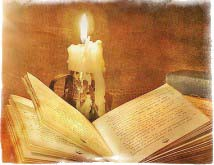 молитва оберег