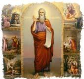 Гадание Илия с расшифровкой