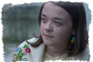 Елизавета Сердюк экстрасенс