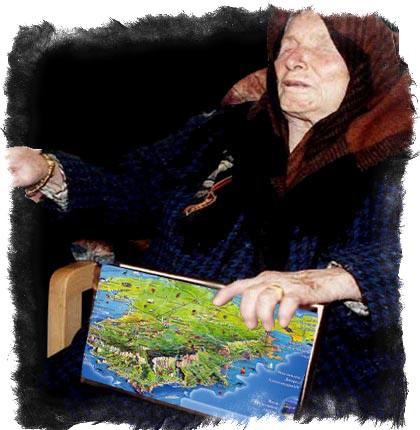 Ванга с картой крыма