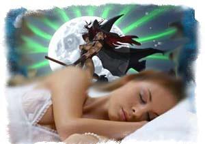 летать на метле во сне