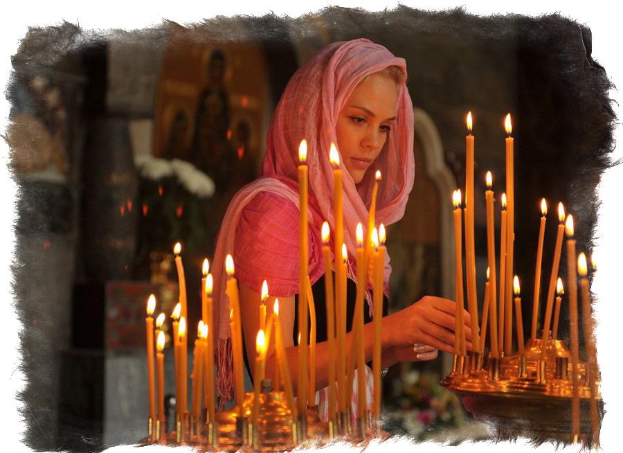 Приворот мужчины не православной веры