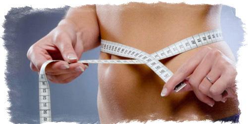 шепотки на похудение