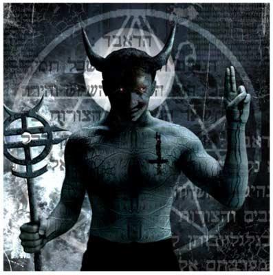Демон Бальтазар