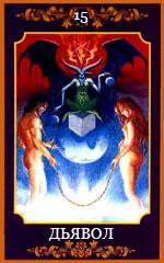 карта таро дьявол