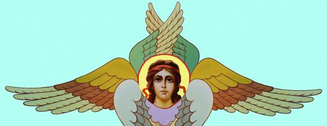 ангел херувим