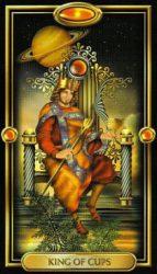 таро король кубков