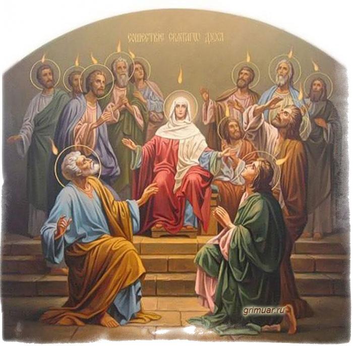 Праздник Святой Троицы — приметы и обряды