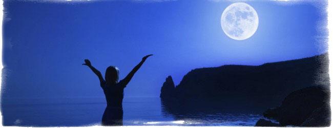 Обряды на убывающую луну