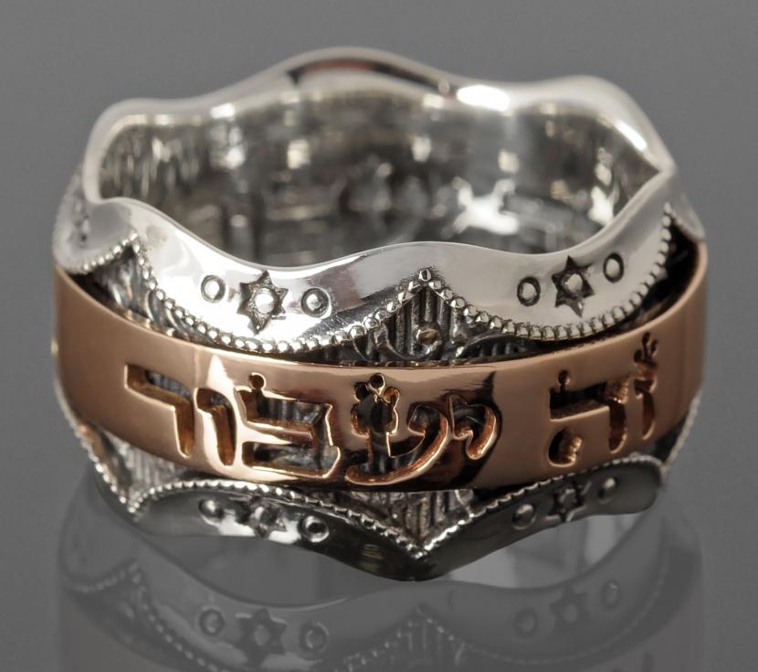 Кольцо царя Соломона - древняя библейская легенда