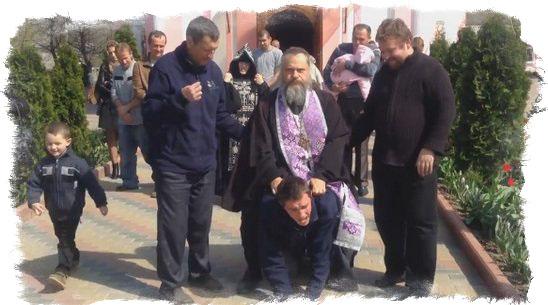 молитва экзорцизма