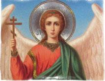 ангел хранитель в православии