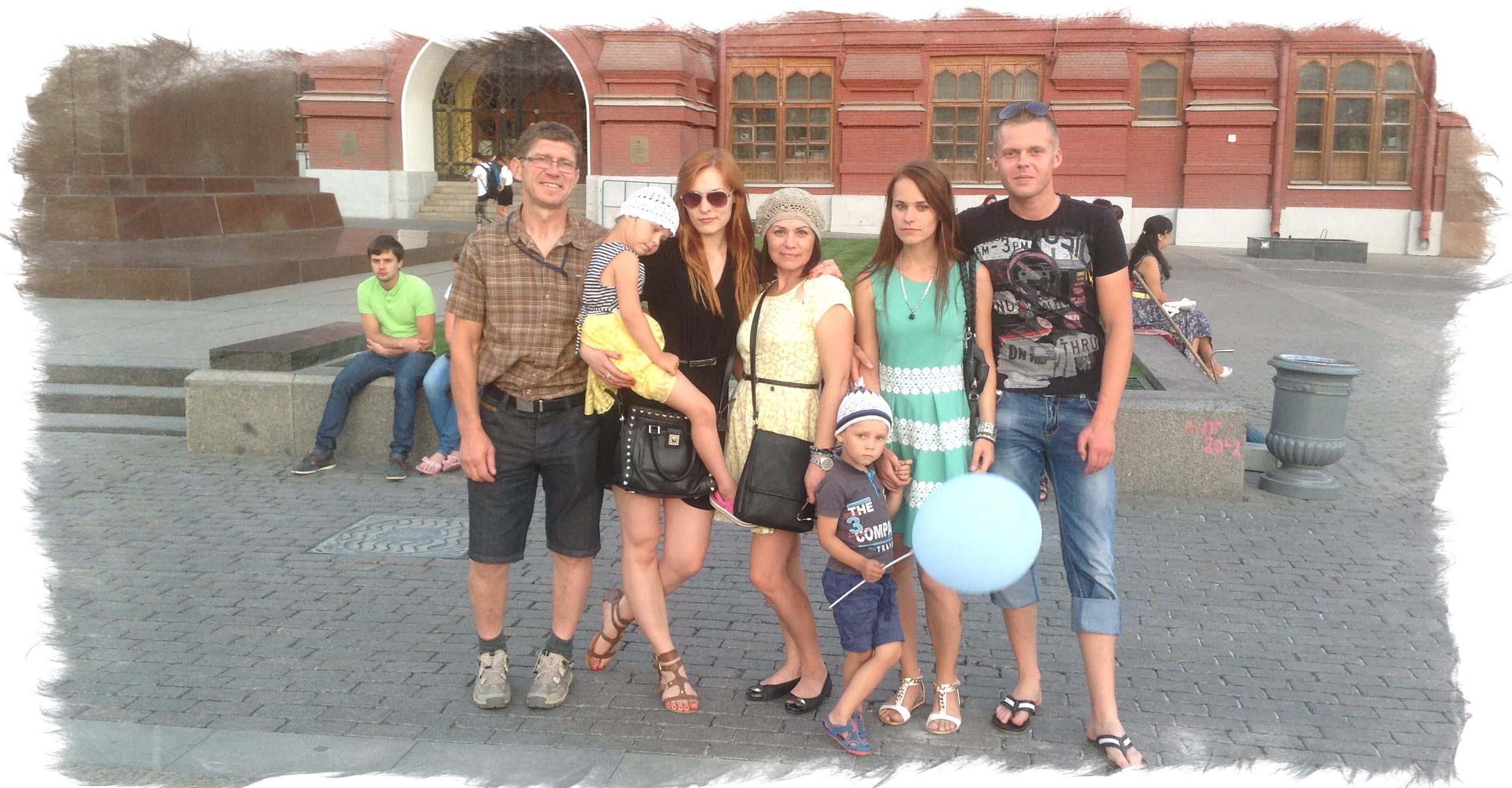 Семья Мэриллин керро