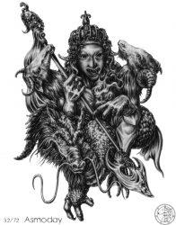 Король Асмодей