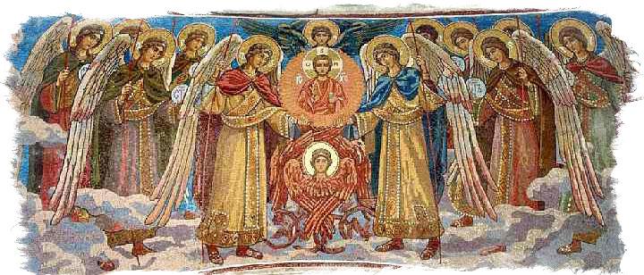 ангельская иерархия