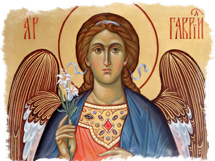 молитва архангелу гавриилу