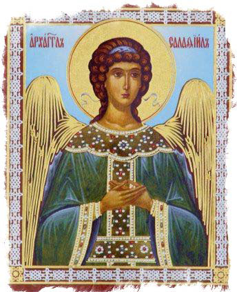 архангел селафиил икона