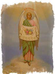 канон архангелу варахиилу