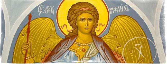 архангел рафаил