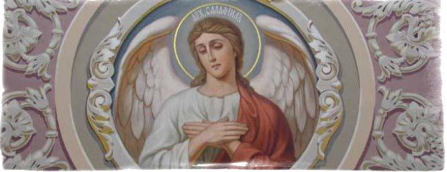 архангел селафиил