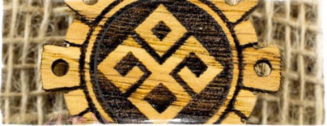 даждьбог символ