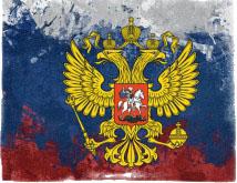 что ждет россию в 2017