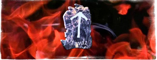 Руна Тейваз значение символа в гаданиях