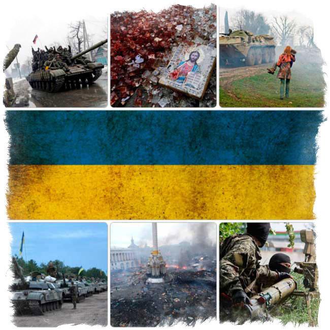 предсказание для украины